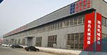 宁津县驰迅机械设备厂