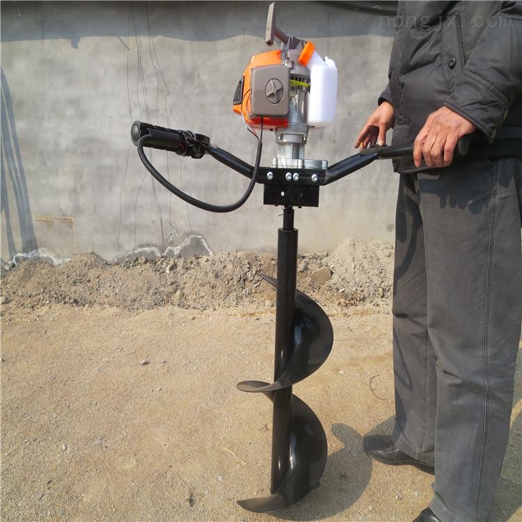栽植果樹挖坑機 種樹刨穴機 埋樁打眼打坑機