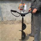 液压框架挖坑机 单人手推打坑机 刨坑钻眼机