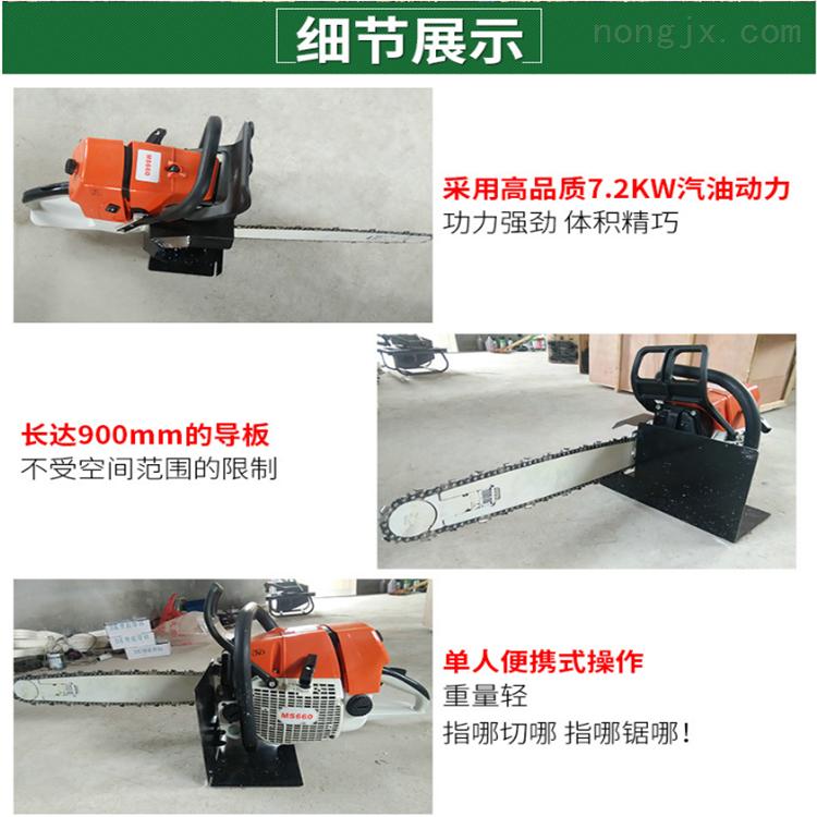 小型便捷树木移栽机 用途广泛挖树机