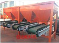 环保型肥料生产专用连续配料机