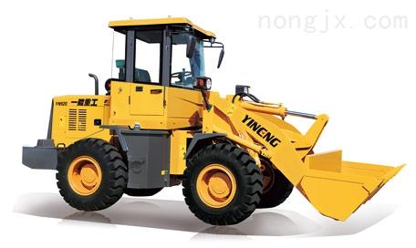 YN920G輪式裝載機