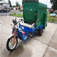 养殖场投料车 1.2立方电动撒料车 喂饲料车