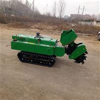 多功能履带式开沟施肥机 园林履带旋耕机