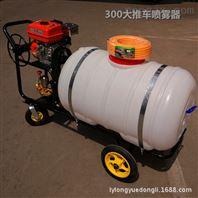 佳鑫风送式果树种植喷雾打药机