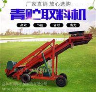 青储窖池移动式取料机 自动升降取草机