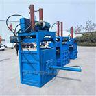 ZYD-110立式液压打包机价格棉花压块机