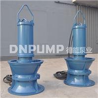 600ZQ潜水轴流泵