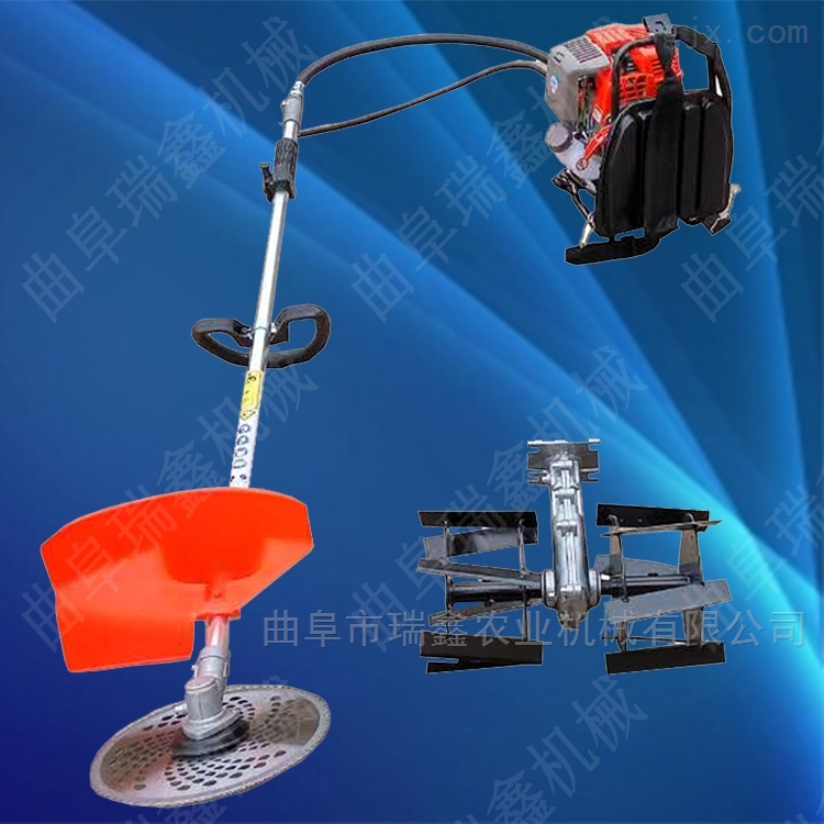 四冲程汽油除草机 便携背负式割草机