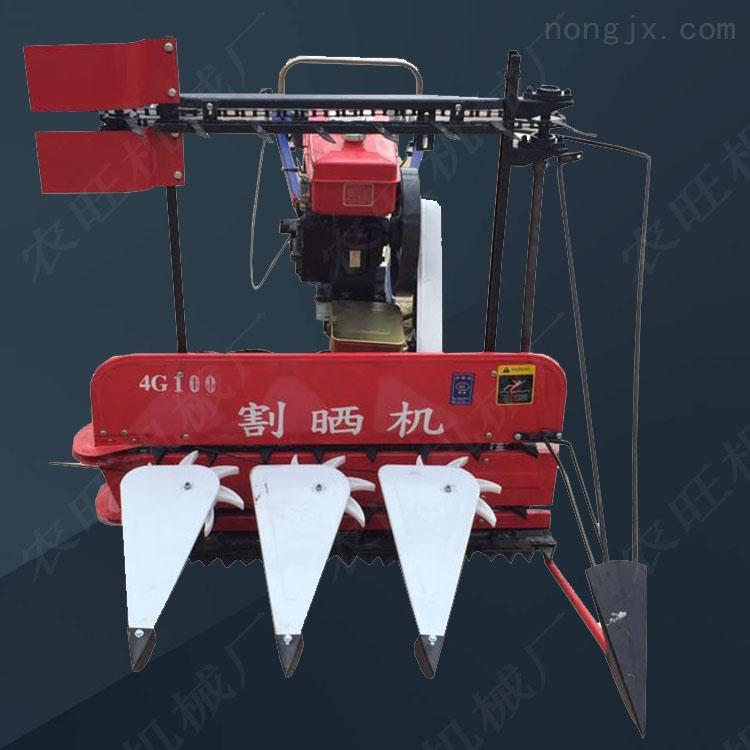 農用小型割曬機 多功能蘆葦收割機