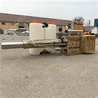 供应多功能农用水雾烟雾机
