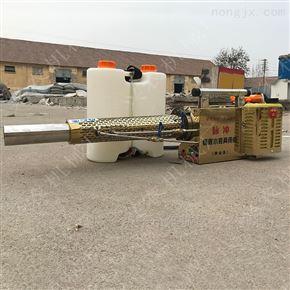 xnjx-280脉冲动力汽油弥雾机 环保消毒打药烟雾机
