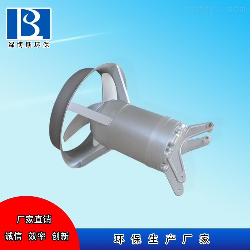 QJB-水下搅拌机生产厂家