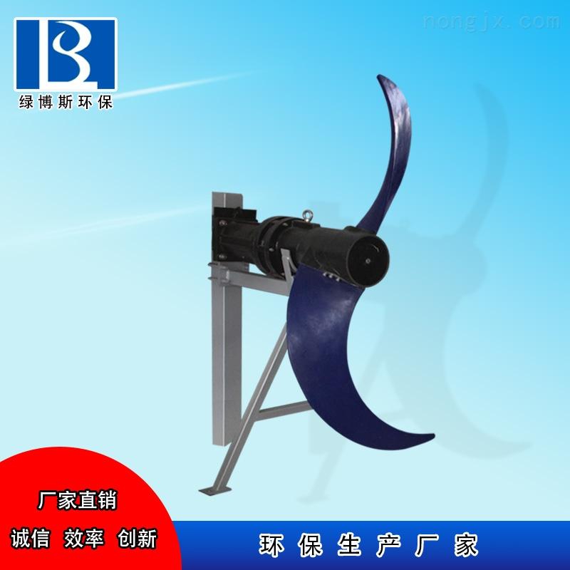 厂家生产直销推流式搅拌机 低速推流搅拌器