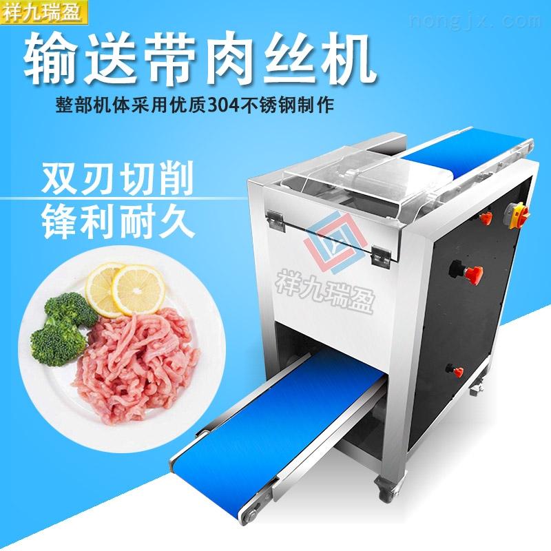 2019新款生产线标配切肉机肉食加工设备