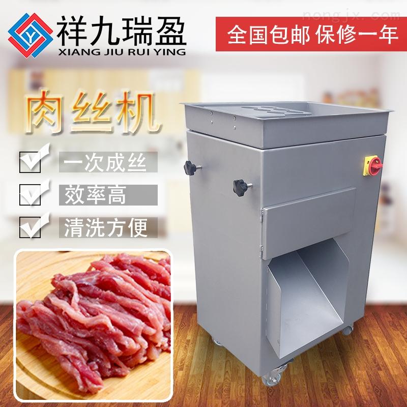 厂家直供一次成型肉丝机肉食加工设备专家