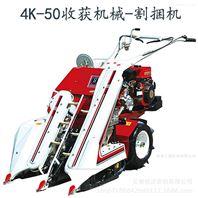 手推式大豆收割机 柴油小麦水稻收获机