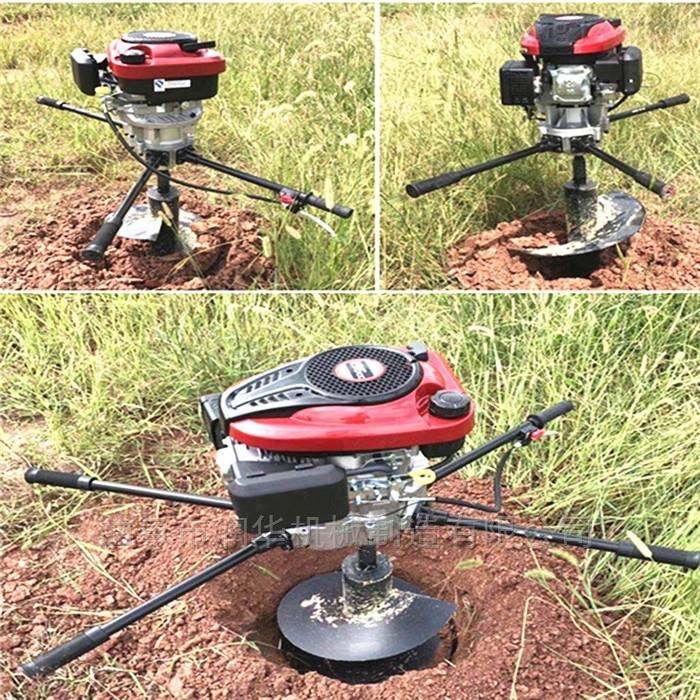 冰面钻眼螺旋打坑机 土地栽种树苗挖坑机