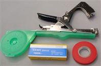 绑枝机SC-8110