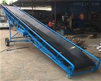 傾斜式輸送機 集裝箱裝車運輸機 皮帶傳送帶