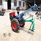 襄阳8匹手扶拖拉机带犁耙地机