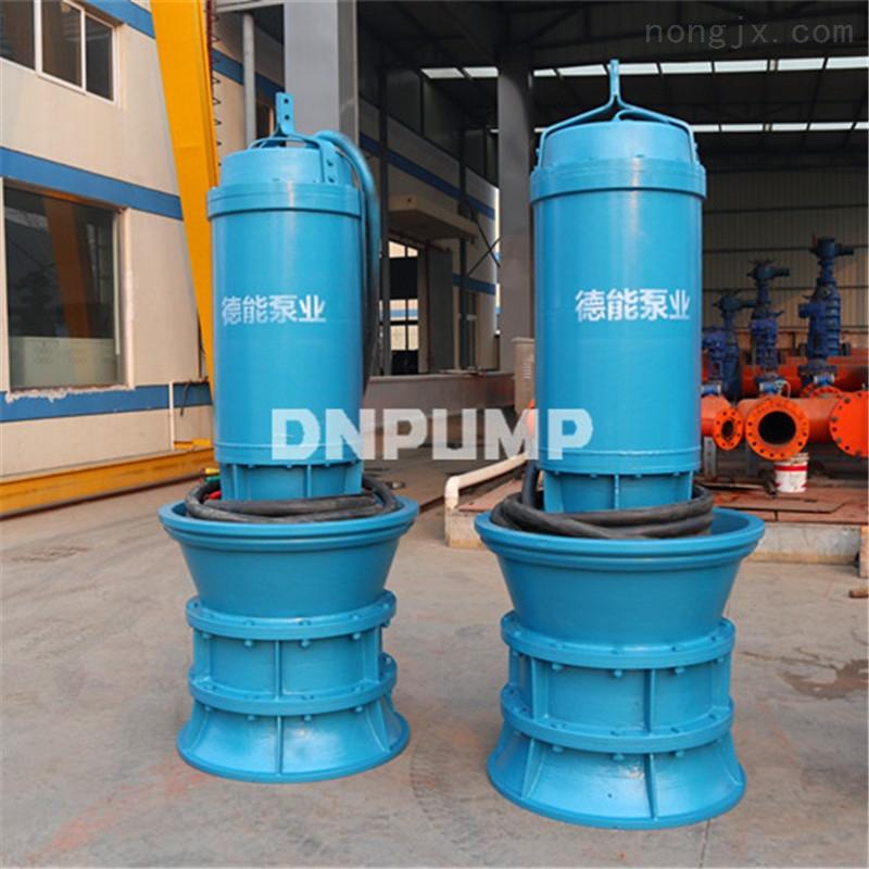 350QZ潜水轴流泵厂家