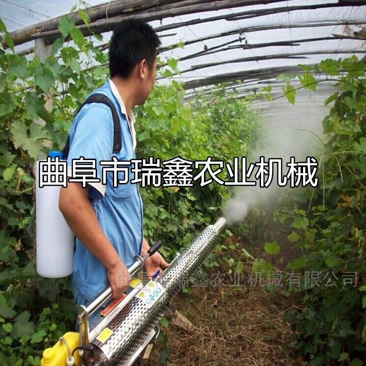 蔬菜大棚烟雾弥雾机
