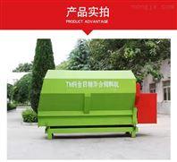 9立方固定式TMR搅拌机 拖拉机轴传动混料机