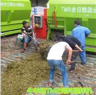 生产五立方混料用tmr 养殖搅拌机