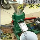 花生秧颗粒机 加热颗粒饲料机 压辊式造粒机