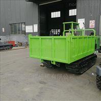 小型運輸車 農用履帶拖拉機  山地履帶車