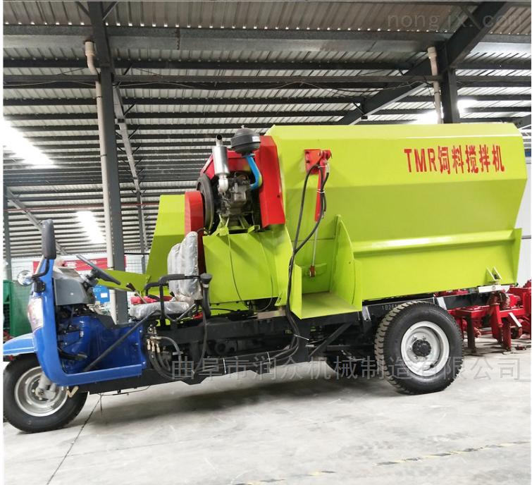 RZ WLC-4-电动小型喂草车 柴油大容量饲喂撒料车