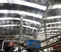 自动高压喷雾机-煤矿陶瓷厂喷雾除尘降温