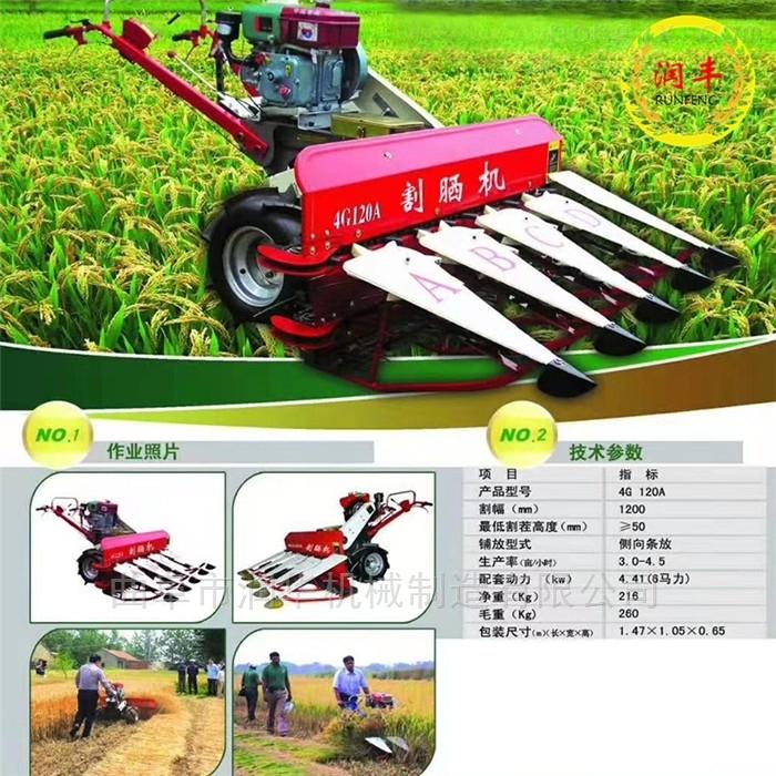 农田稻麦收割机 手推式高杆作物割晒机
