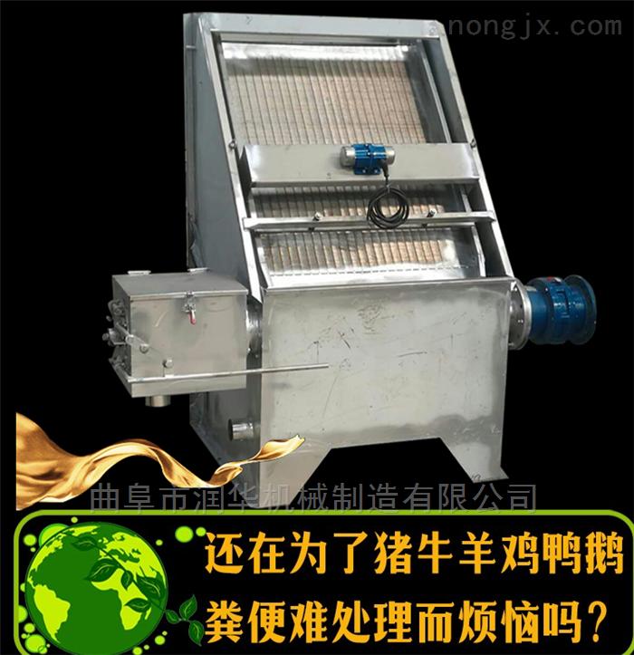 RF-FLJ-280-养牛粪便挤干分离机 蛋鸡粪便脱水处理机