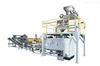 博宇自动化XY-Z50全自动定量包装机