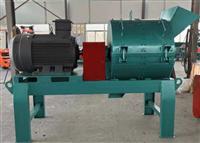 93ZQS-100型新款发酵有机肥粉碎机