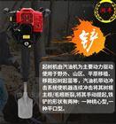 耐磨省油的链条挖树机 铲式断根汽油移树机