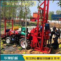 華豫拖拉機帶5寸反循環鉆機 小型打井機廠家