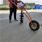 FX-WKJ农用果树追肥打坑机 栽树专用挖坑机价格