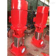 立式多级消火栓消防泵