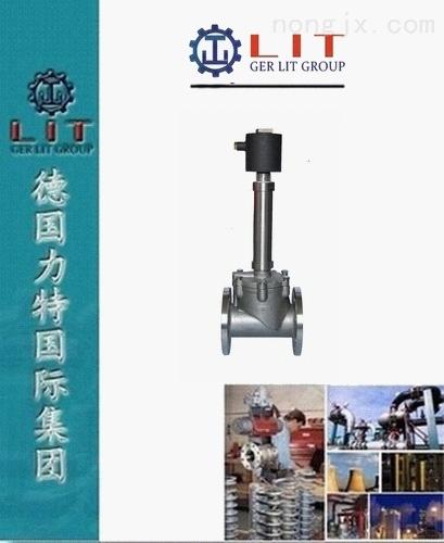 进口紧急切断高压电磁阀 德国力特LIT品牌
