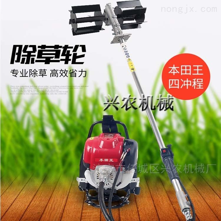 背负式小型锄地机 二冲程松土除草机