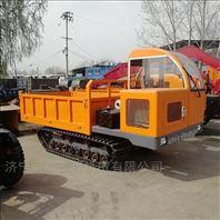 農用拖拉機 丘陵山地履帶車 履帶搬運車