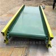 工厂送料带式传送机 可移动物流分拣输送带