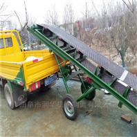 输送木材皮带运输机 水泥上料刮板传送带