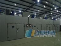 中联热科杜仲烘干干燥箱房空气能热泵厂家
