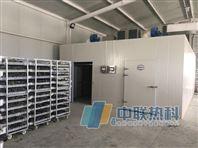 中联热科辣椒烘干空气能热泵设备厂家直销