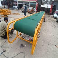 皮带装卸输送机 固定高度皮带机 散粮运输机