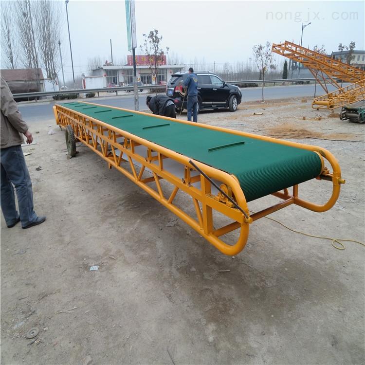 大倾角装卸车运输机 移动式皮带输送机